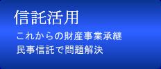 shintaku2