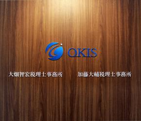 okis-img004